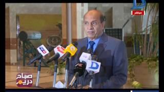 صباح دريم | الهيئة العربية للتصنيع تعلن استكمال البرنامج التنفيذي الثاني لتأهيل العمالة المصرية