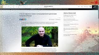 Сергей Сафронов заявил о нетрадиционной ориентации Лазарева и Билана и ...