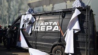 В Одессе разгромили машину агитирующую за отставку Саакашвили(В Одессе на Думской площади, митингующие напали на микроавтобус, агитирующий за отставку губернатора Одесс..., 2016-03-16T08:53:56.000Z)