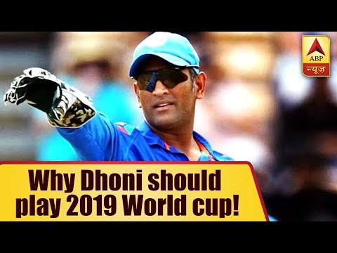 Forget Retirement, This Is Why MS Dhoni...