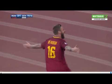 AS Rome – Genoa  2 - 1  Daniele De Rossi goal
