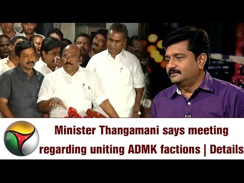 ADMK Thangamani Holds OPS Team Merger Meeting in Chennai | DETAILED REPORT