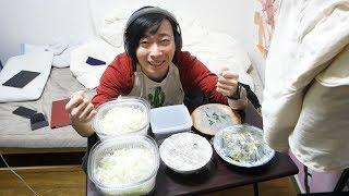 正月の終わり!豆腐メンタル弱者が人生再建へ!2020年!