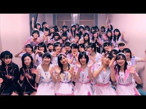「AKB48 Team 8 1年間のキセキ 4th lap」 / AKB48[公式]