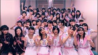 「AKB48 Team 8 1年間のキセキ 4th lap」 / AKB48[公式] AKB48 検索動画 23
