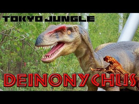 Tokyo Jungle: Dinosaur - Deinonychus Raptor