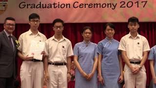 2017年瑪利諾神父教會學校中六畢業典禮