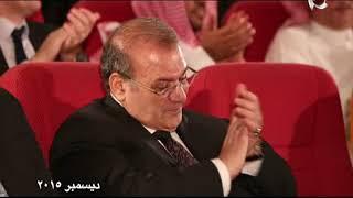 90 دقيقة  إنفراد خاص لبرنامج 90 دقيقة تقرير عن فقيد الأمه الأمة العربيه الأمير منصور بن مقرن وأخر