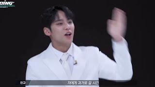 [세븐틴/민규] 6개월 집착 빌런