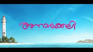 Anarkali Malayalam Movie -Sahiba song (lyrics+English sub)