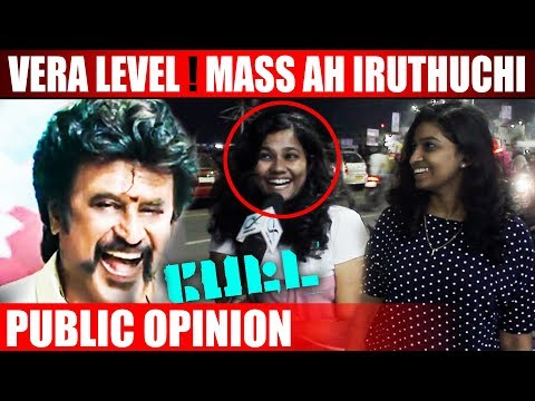 Vera Level ! Mass ah Iruthuchi | PETTA Teaser | Public Opinion |  Rajinikanth | Vijay Sethupathi