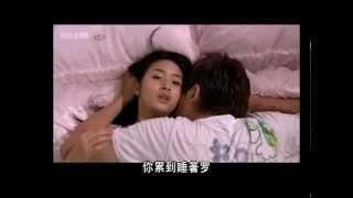 惡作劇2吻-小江夫妻有愛片段