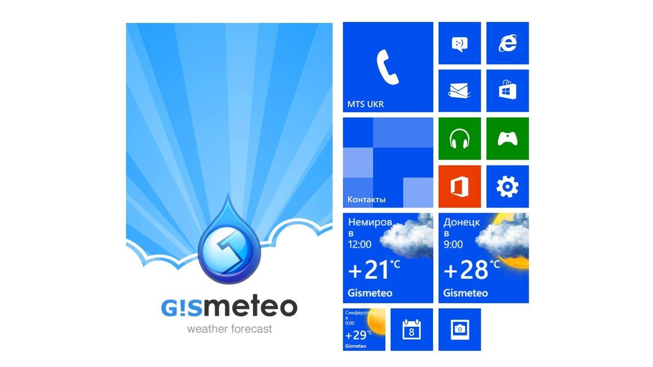Почасовой прогноз погоды в тольятти на 5 дней