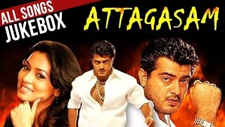 Attagasam Songs | Ajith Tamil Movie Songs | Classic Tamil Video Songs Jukebox