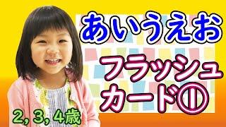 きりちゃん 3歳1カ月 幼児教育の動画を始めたワケ →https://youjitomana...