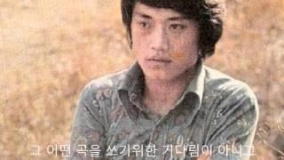 김정호 - 마지막인터뷰.wmv