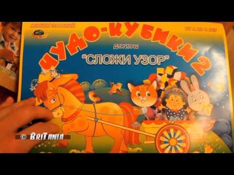 Развивающие игры для детей от 3 лет. Сложи узор