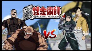 Fullmetal Alchemist Brotherhood (LanFan & Ling Yao VS Gluttony and Wrath)