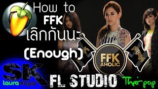 HOW TO เลิกกันนะ (Enough) : FFK (FL STUDIO) By Sixaku