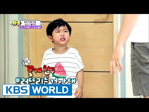 """Cute Seungjae cries out for help! """"Please don't eat my crab!"""" [The Return of Superman/2017.07.23]"""