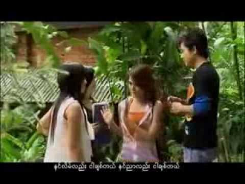 Myanmar New Nin Lain Lal Ngar Chit Tal (Official Music Vidoe) - So Tay Song 2013