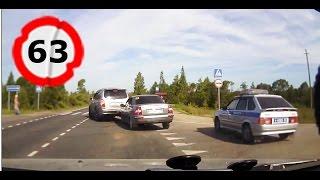 Car Crash Compilation # 63 || Подборка ДТП и Аварий Июль 2014