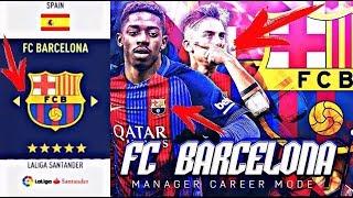 FIFA 18 СЛИЛИ В СЕТЬ! КАРЬЕРА ЗА БАРСЕЛОНУ