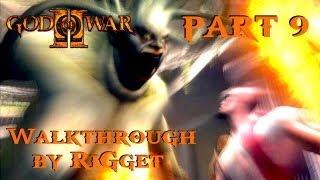 God of War 2 Прохождение Часть 9