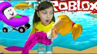 ROBLOX Adopt Me Мультик игра УДОЧЕРИЛИ в РОБЛОКС  симулятор мульт приключения видео для детей