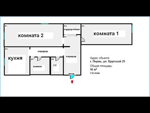 Продам 2-комн. кв., г Пермь | 59.imls.ru