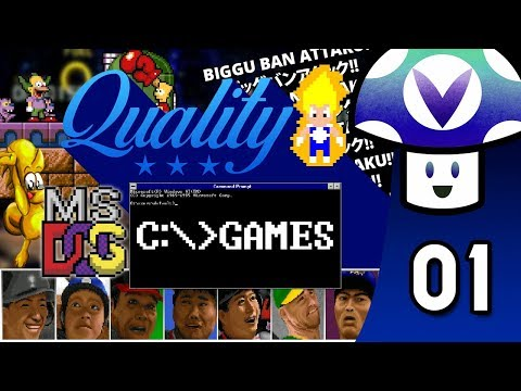 [Vinesauce] Vinny - Quality DOS Games (part 1)