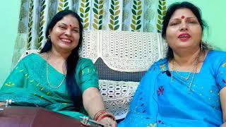मनोरंजक लोकगीत - ननदिया धोखे बाज।। #Lokgeet #sangeet #dholak #singer