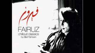 Fairouz _ Da2 5el2y _?????_??? ????.wmv