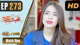 Pakistani Drama | Mohabbat Zindagi Hai - Episode 273 | Express TV Dramas | Madiha