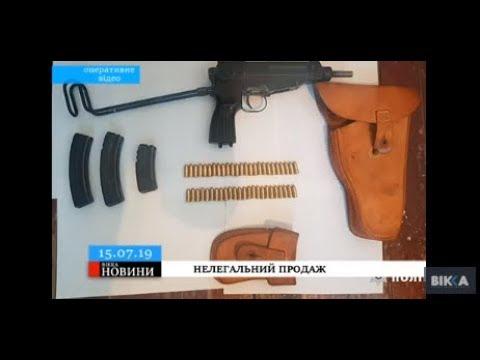 ТРК ВіККА: На Черкащині затримали чоловіка, який намагався продати незаконну зброю