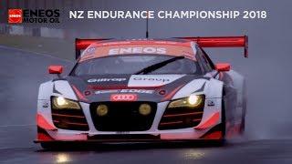 NZ Endurance Racing Final 2018