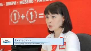 Преимущества натяжных потолков и заказ в СтеклоДом(, 2015-11-19T05:31:57.000Z)