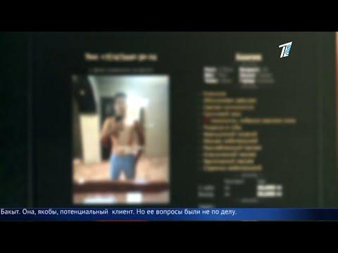 «Мужчин-проституток стало больше в Казахстане»