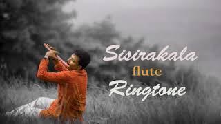 Gambar cover Shishirakala meagha midhuna/flute rington by dileep babu