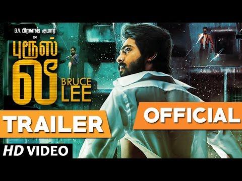 Bruce Lee Official Trailer | Bruce Lee | G.V. Prakash Kumar, Kriti Kharbanda | Prasanth Pandiyaraj