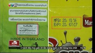 NKVTPB 29/04/2016 | Giật Mình Chiêu Thức Phù Phép Hạn Sử Dụng Cho Bánh Kẹo Hết Hạn | VTV24