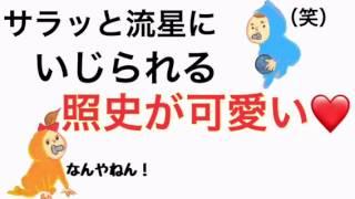 料理男子ステキ♡ 良ければチャンネル登録お願いします^_^ → http://bit....