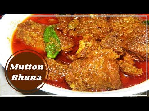 Mutton Bhuna Recipe | Mutton Curry Recipe | Delicious Mouthwatering Mutton Curry Recipe