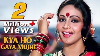 Kya Ho Gaya Mujhe | Rishta Kagaz Ka | Rati Agnihotri Raj Babbar | Asha Bhosle
