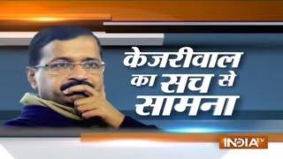 Aaj Ki Baat: India TV exposes Kejriwal