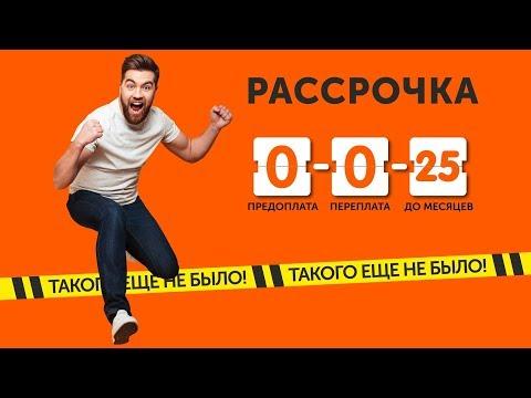 Бить посуду на счастье!!! низкая-цена-на-посуду-baraholka-rasprodaga-lugansk-3klmnиз YouTube · Длительность: 56 с