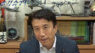 水月会TV 第19回 齋藤 健(さいとう けん)
