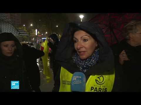 فرنسا: عمدة باريس آن هيدالغو تشرف على إعادة إيواء مهاجرين غير شرعيين  - 10:55-2019 / 11 / 7