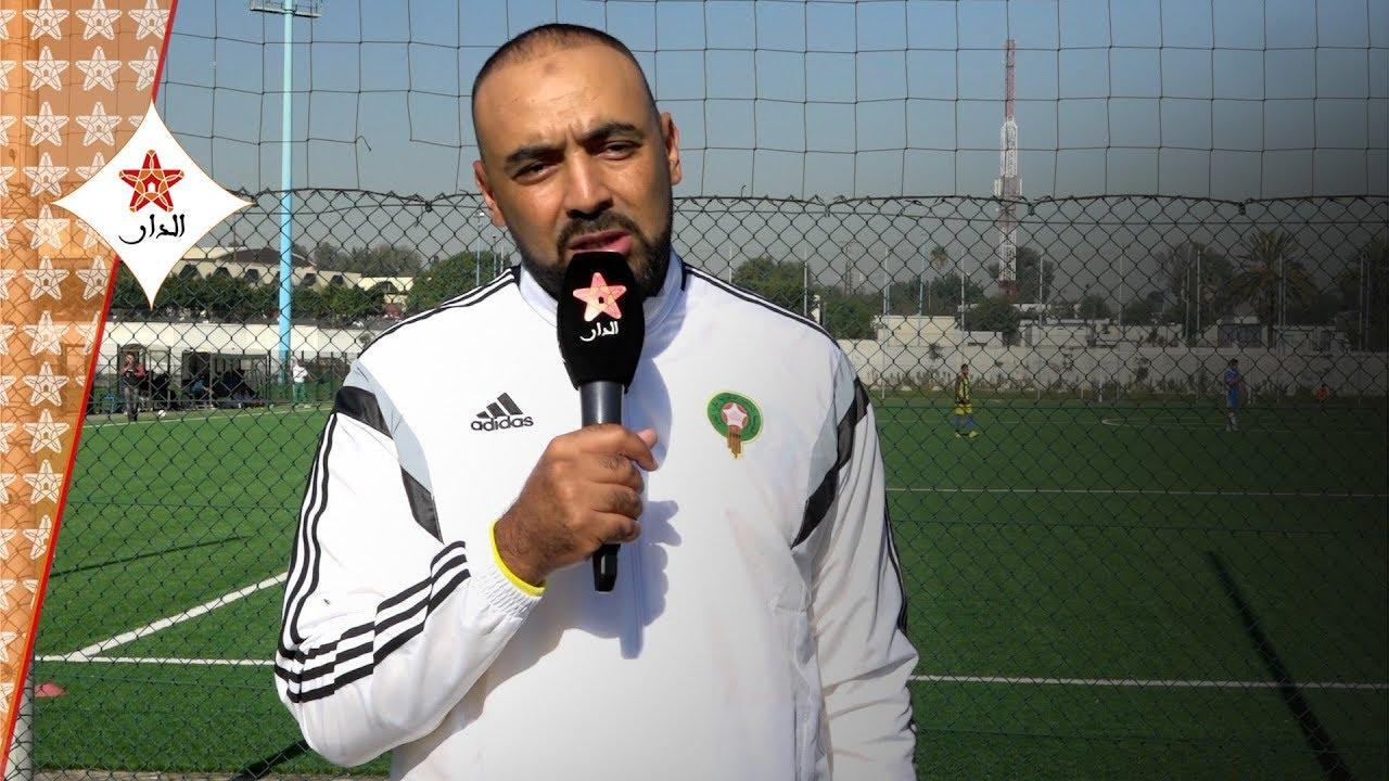 مدرب المنتخب المغربي لكرة القدم الشاطئية يكشف أسرار كتيبته لقناة الدار