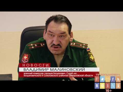 Владимир Малиновский о поступлении в военные училища
